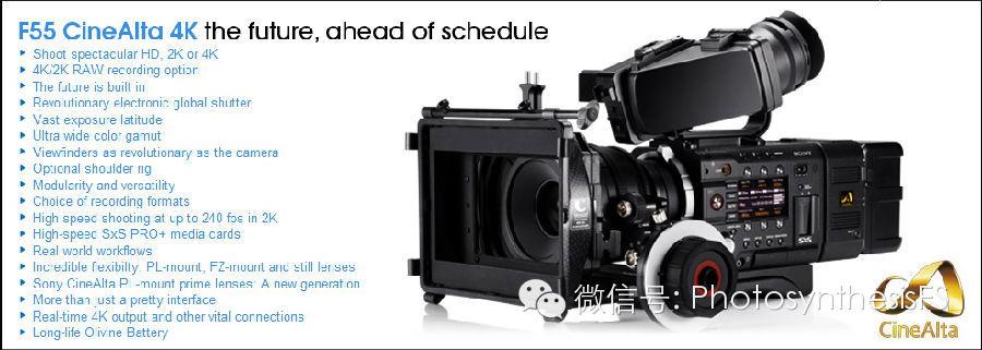 F55 4K摄像机