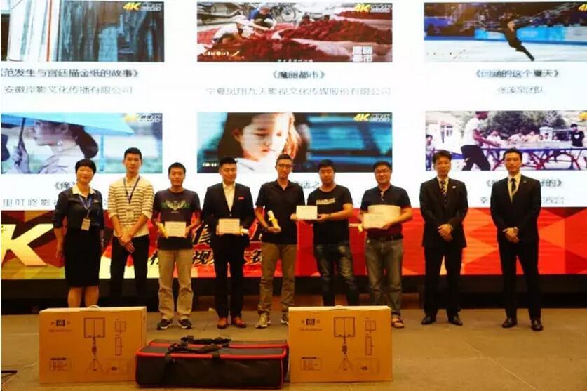 2017映像4K•松下视频大赛二等奖获奖团队合影